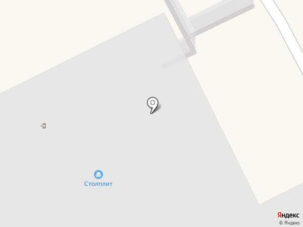 Столплит на карте Химок