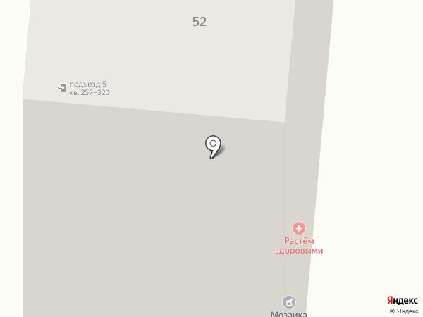 Мозаика на карте Одинцово