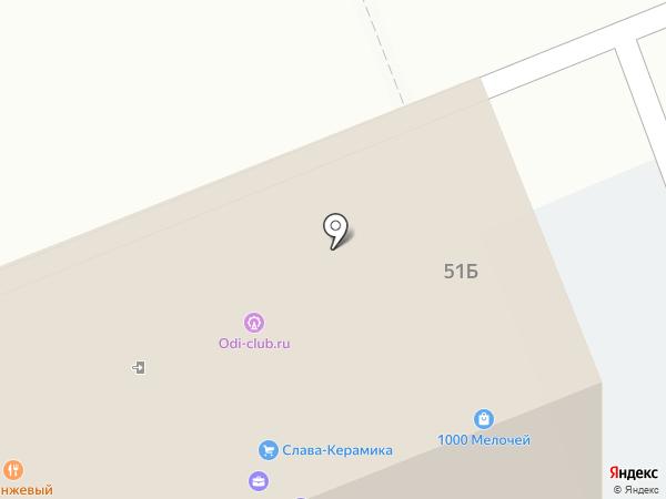 Перезагрузка на карте Одинцово