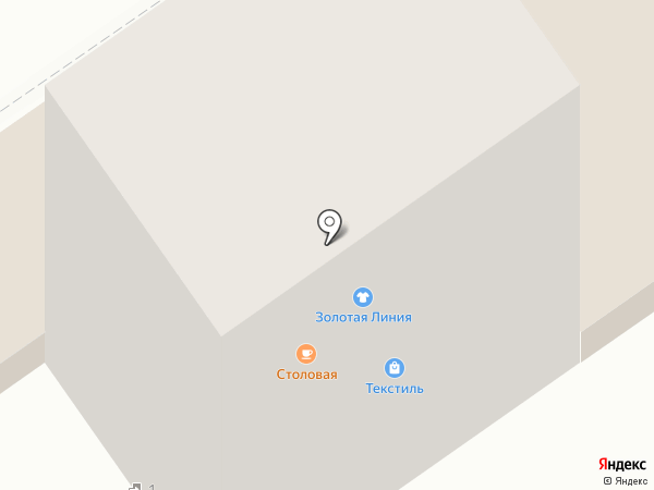 Текстиль для дома на карте Анапы