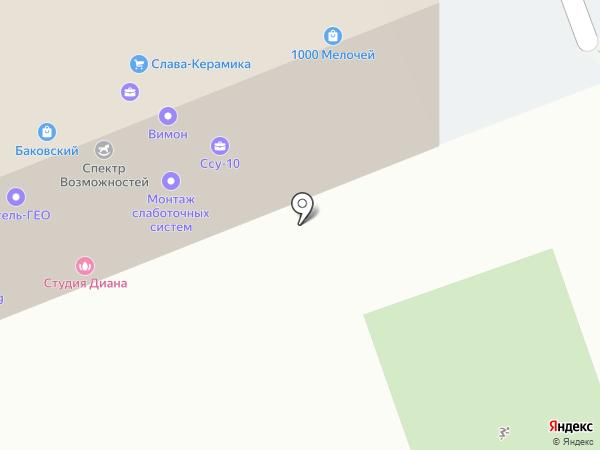 Товары и корма для животных на карте Одинцово