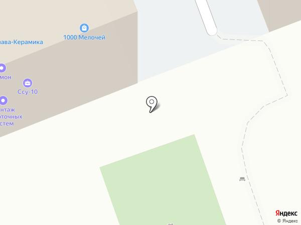 Monroe на карте Одинцово