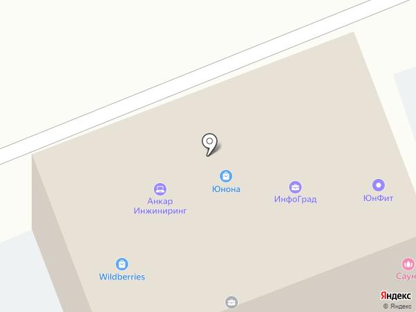 SMLine на карте Одинцово
