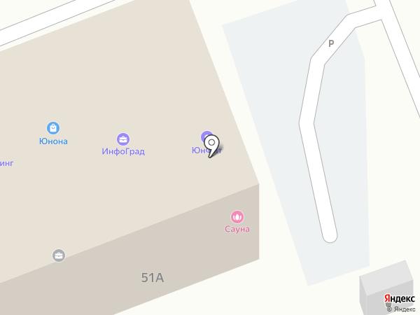 Сауна на карте Одинцово