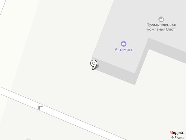 Сервис Газ на карте Красногорска
