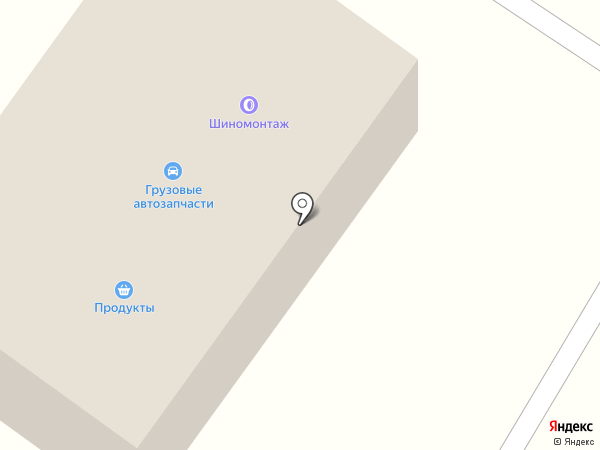 Магазин автозапчастей на карте Одинцово