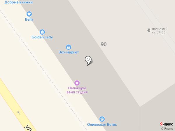 Boardstok на карте Анапы