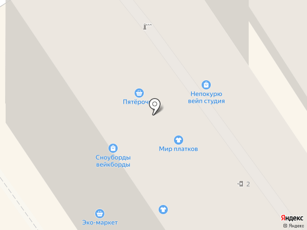 Golden Lady на карте Анапы