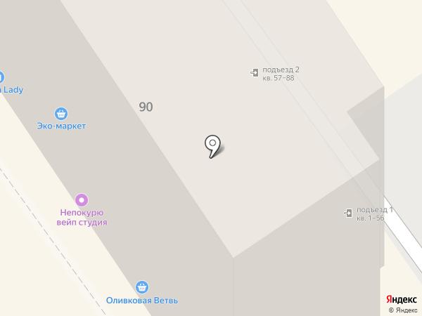 Мастер Класс на карте Анапы