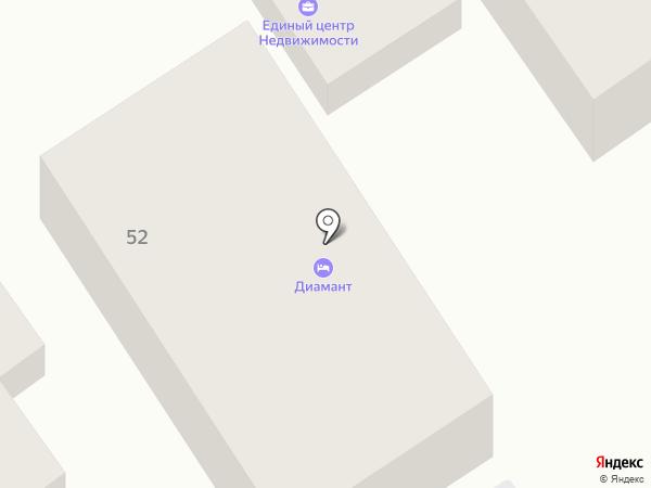 Диамант на карте Анапы