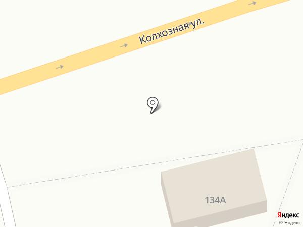 Капитальный.рф на карте Одинцово
