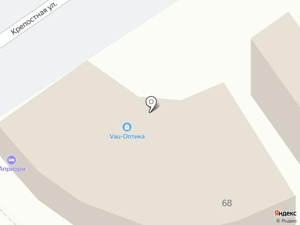 Жемчужина на Крепостной на карте Анапы
