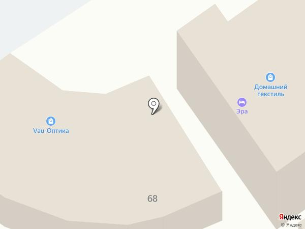 Авиньон на карте Анапы