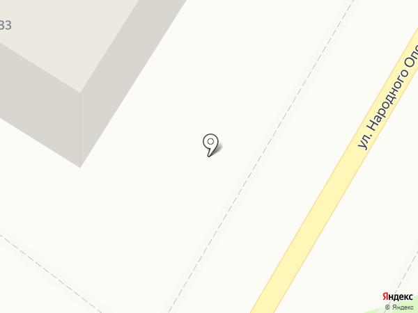 Магазин бытовой химии на карте Красногорска