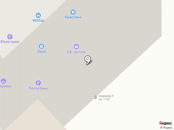 Магазин автозапчастей на карте Красногорска