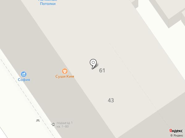 Тёртый сыр на карте Анапы