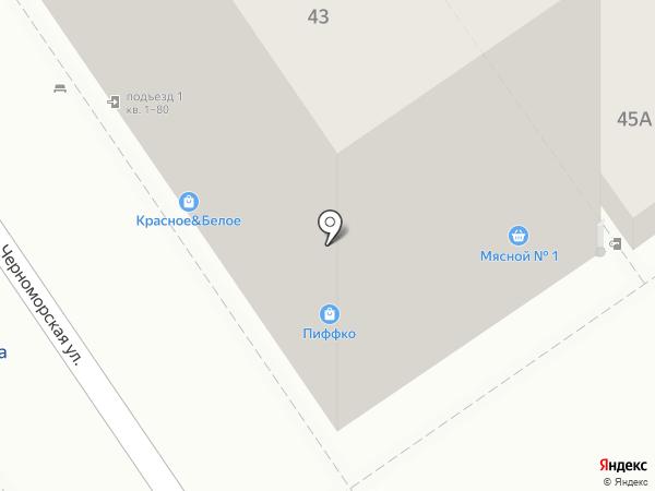 Пиффко на карте Анапы