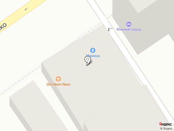 Мимоза на карте Анапы