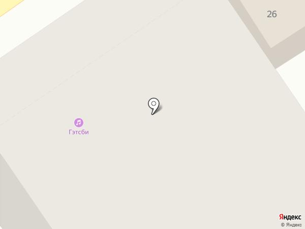 Brodsky Gastronomic & Bar на карте Анапы