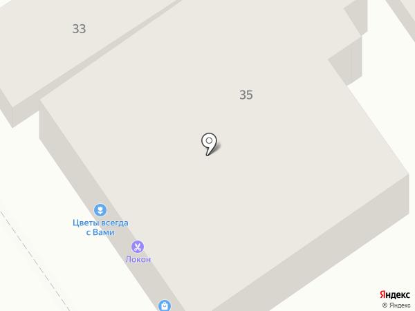 Любимый город на карте Анапы