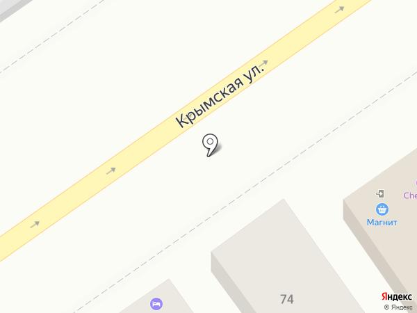 Ювелирный бутик на карте Анапы