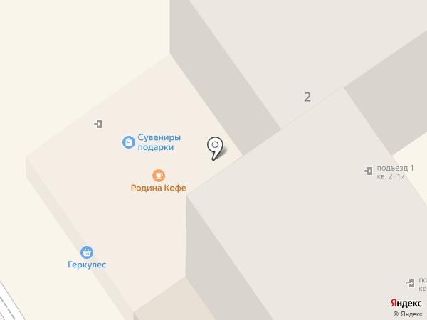 Любоешка на карте Анапы