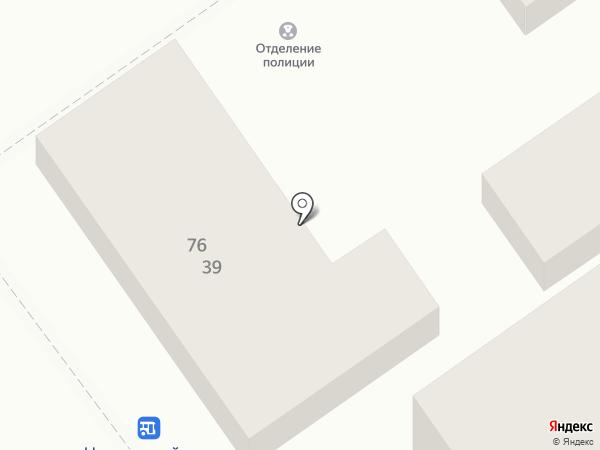Хозтовары на карте Анапы