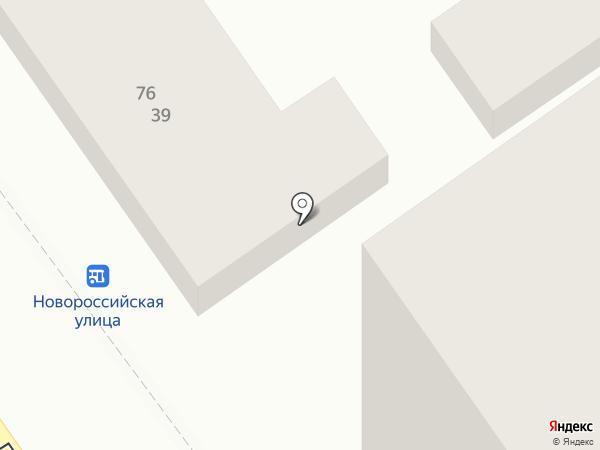 Apple Service на карте Анапы