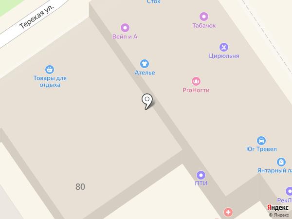 MAXIM на карте Анапы
