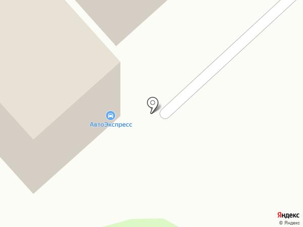 Автоэкспресс на карте Красногорска