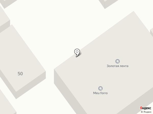 Аргентинское танго на карте Анапы