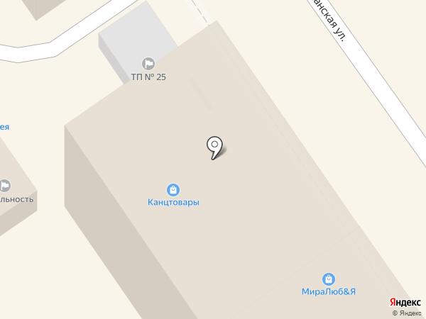 Ваш выбор на карте Анапы