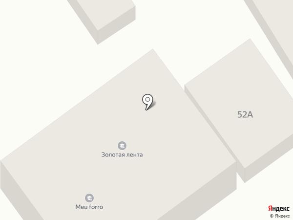 Белый журавль на карте Анапы