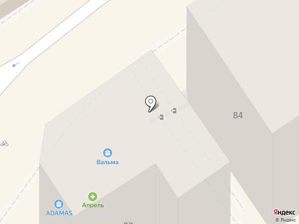 АДАМАС на карте Анапы