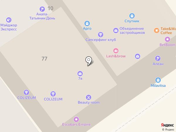 Настена на карте Анапы