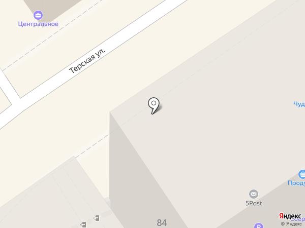 Нужные вещи на карте Анапы