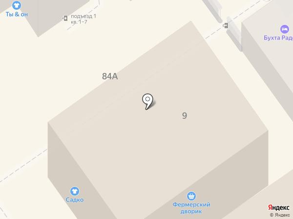 Садко на карте Анапы
