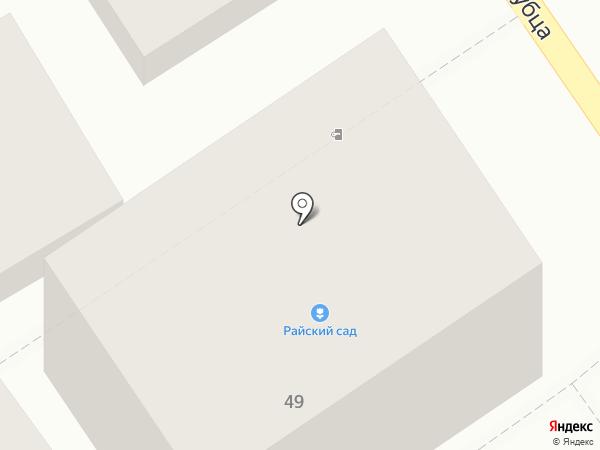 Fitness Zone на карте Анапы