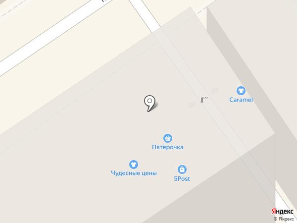 Карьера на карте Анапы