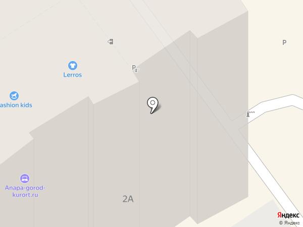 Notthesame на карте Анапы