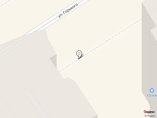 Darshan shop на карте Анапы