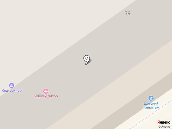 Центральное агентство недвижимости и права на карте Анапы