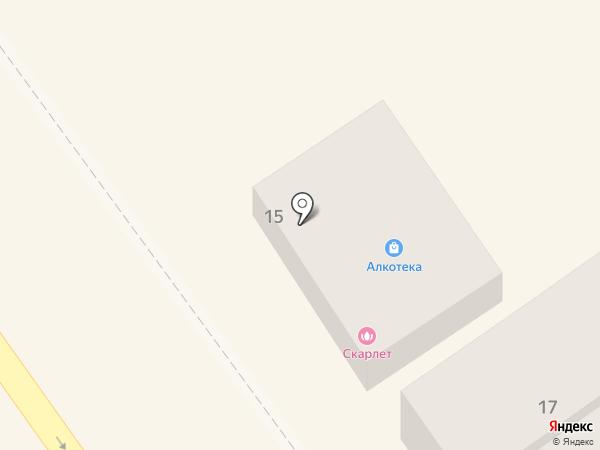 Scarlet на карте Анапы