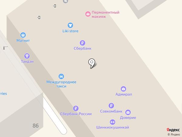 Тандэн на карте Анапы