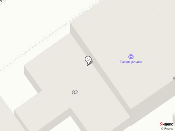 Кабинет профессионального массажа на карте Анапы