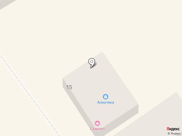 Silvi sweet на карте Анапы