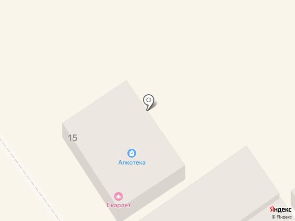 Shaik на карте Анапы