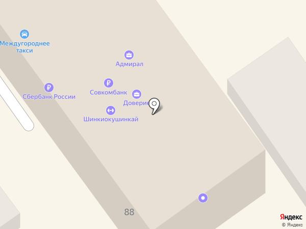 Liki на карте Анапы