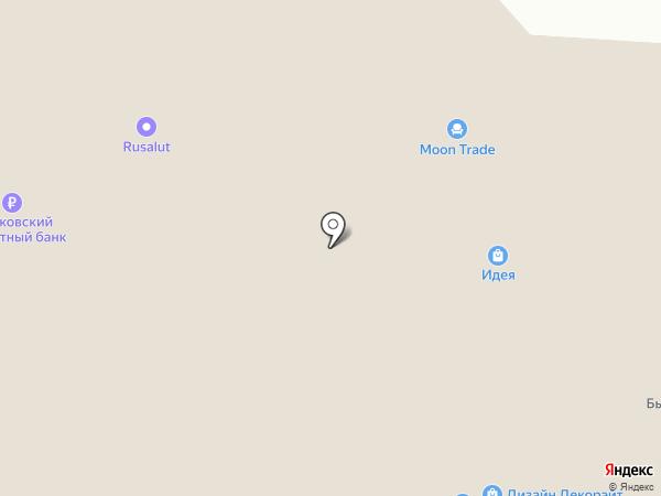 Макдоналдс на карте Химок