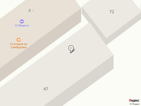О-Марета на карте Анапы